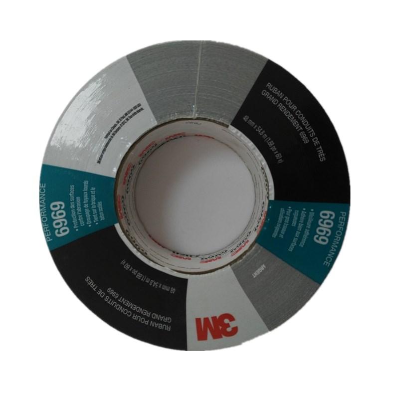 3M PN6969银灰色布基胶带 48MMX54.8M
