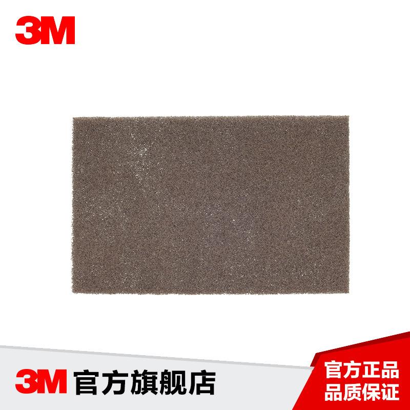 3M 7440B CP工业百洁布 6X9X40片