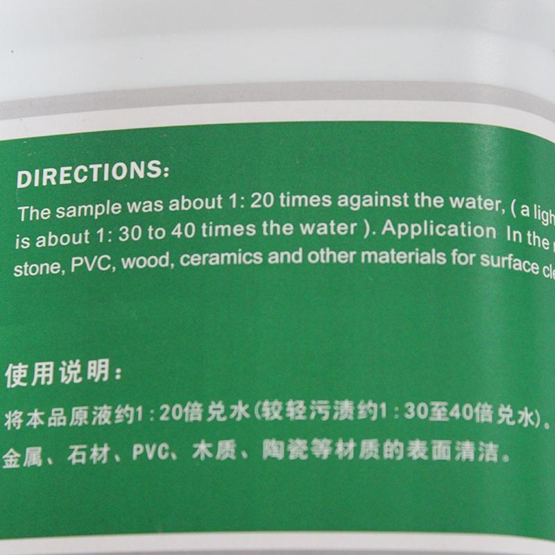 芳菲丽特-芳牌 全能清洁剂