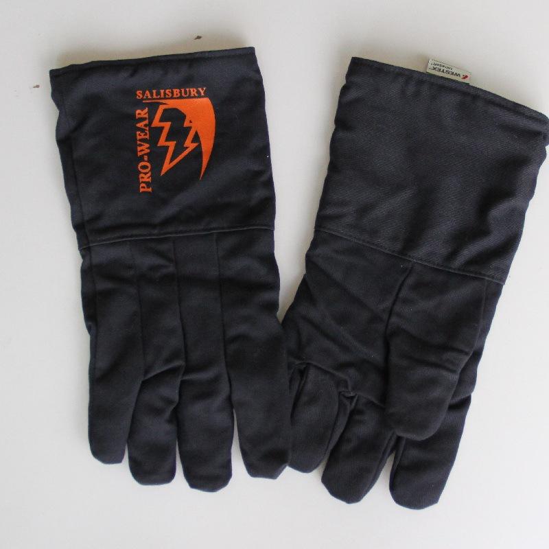 霍尼韦尔 AFG20防电弧手套