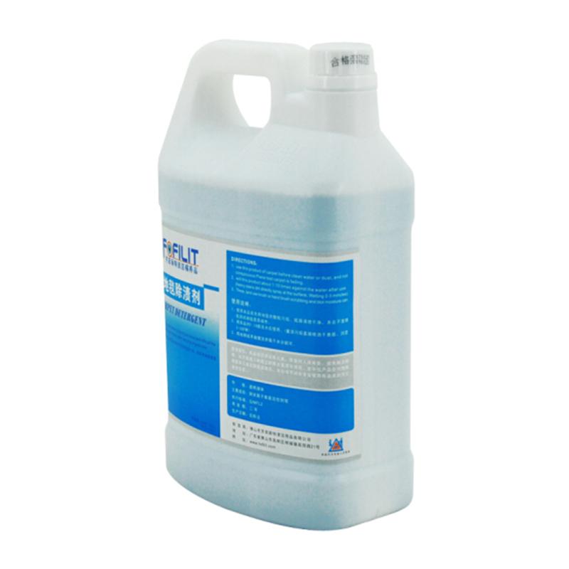 芳菲丽特-芳牌 地毯除渍剂