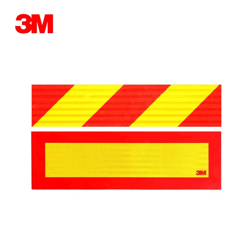 3M 车辆尾部标志板黄红尾板-重型566mm*131mm (15对装)
