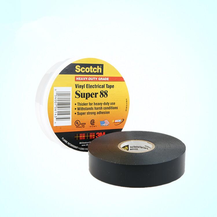 3M SUPER 88# 绝缘胶带 19 MM X 20M