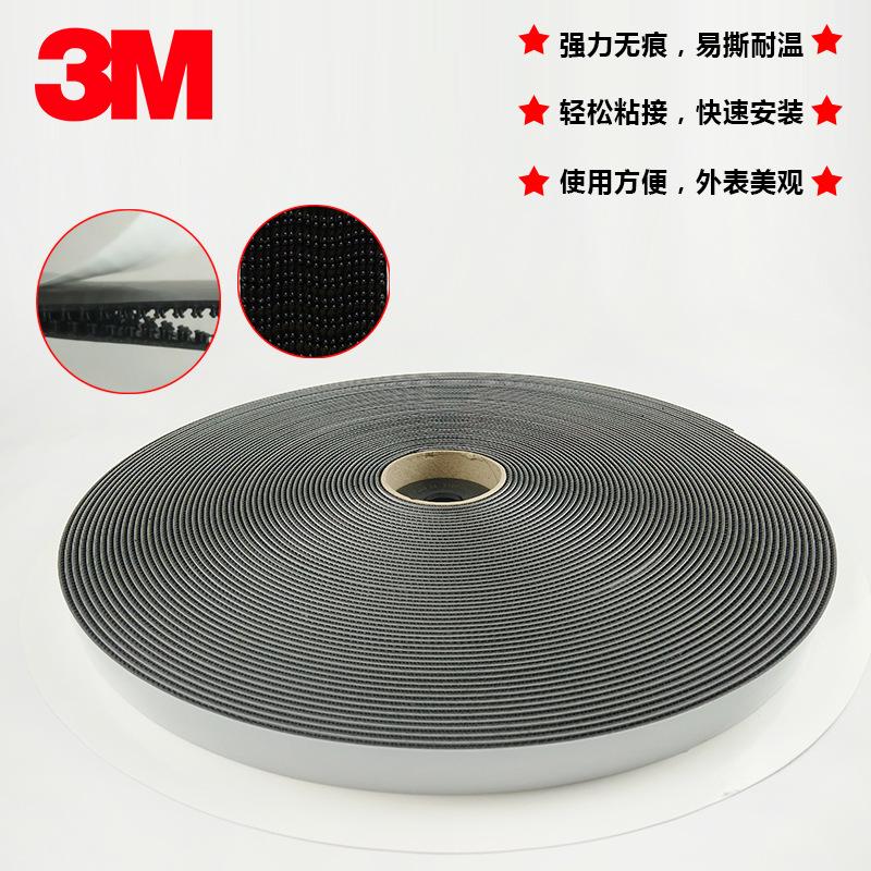 3M SJ3540 黑色搭扣 2 IN X 50 YD