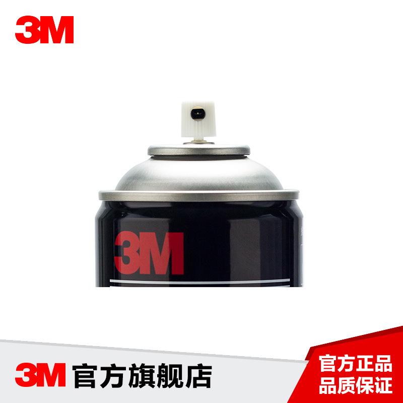3M 67多用途喷胶 305克