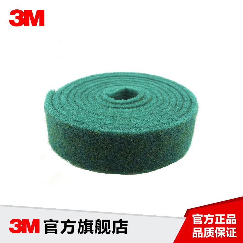 3M 8698 工业百洁布大卷36英寸x88米(0.91M*88M)