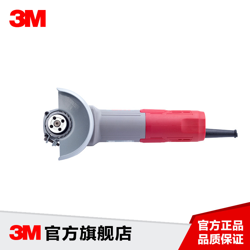 3M 4寸角磨光机