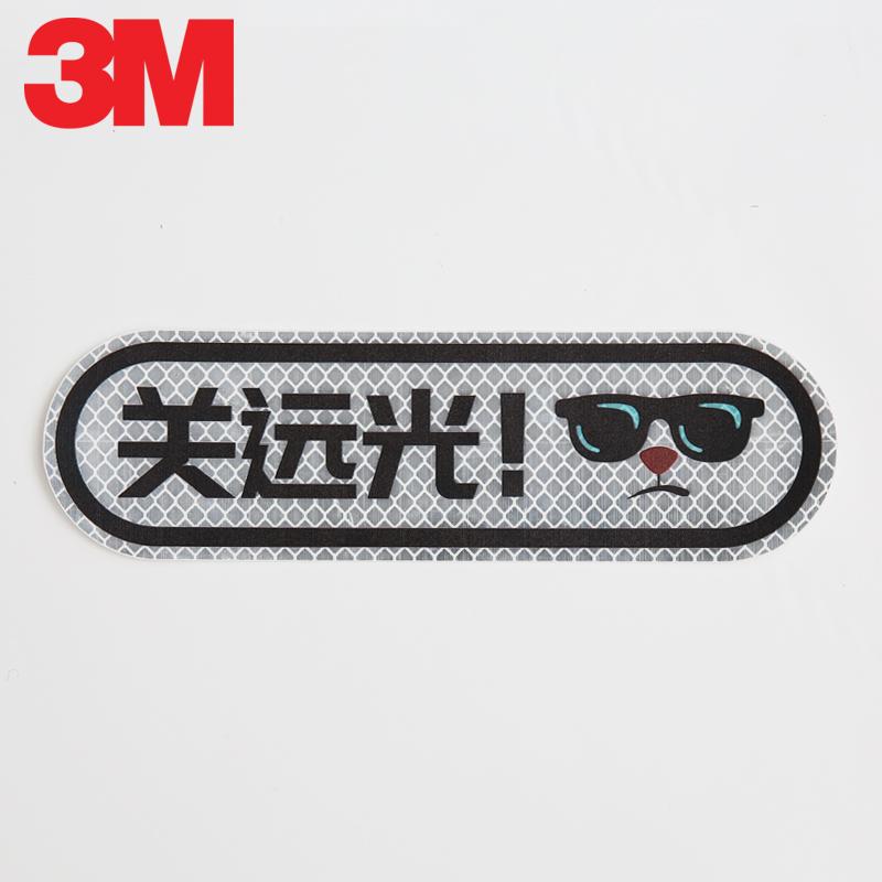 3M钻石级卡通反光贴 关远光 55*187mm