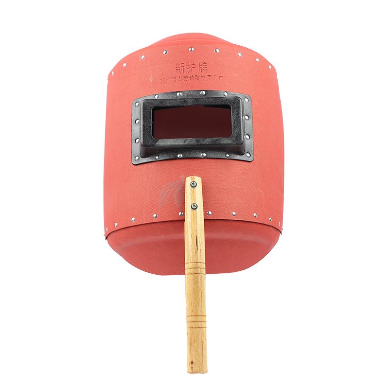 新护牌手执式1014电焊面罩