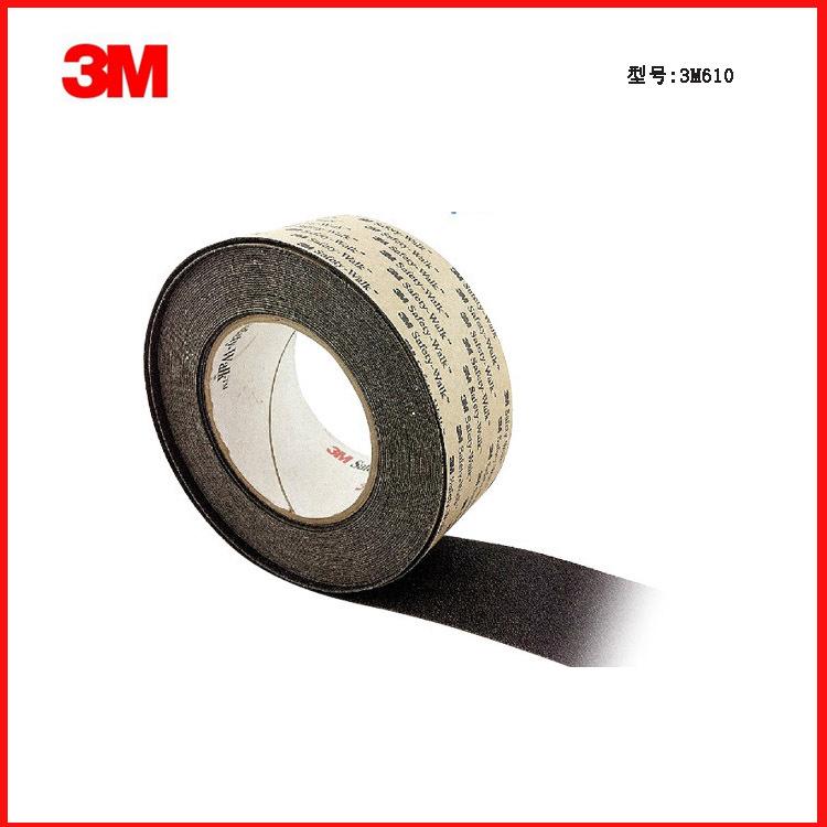 3M 610黑 一般平面用安全防滑贴2英寸加工