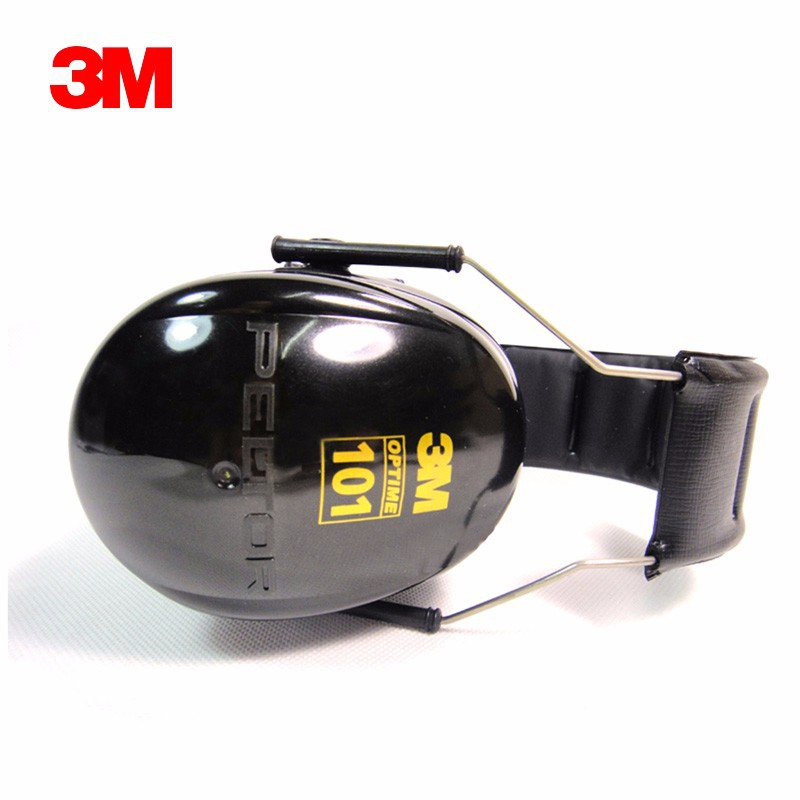 3M PELTOR H7A 头带式耳罩(SNR31dB)