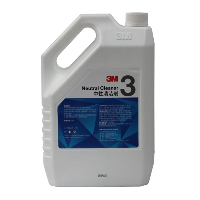 3M 中性清洁剂XY003869100封面