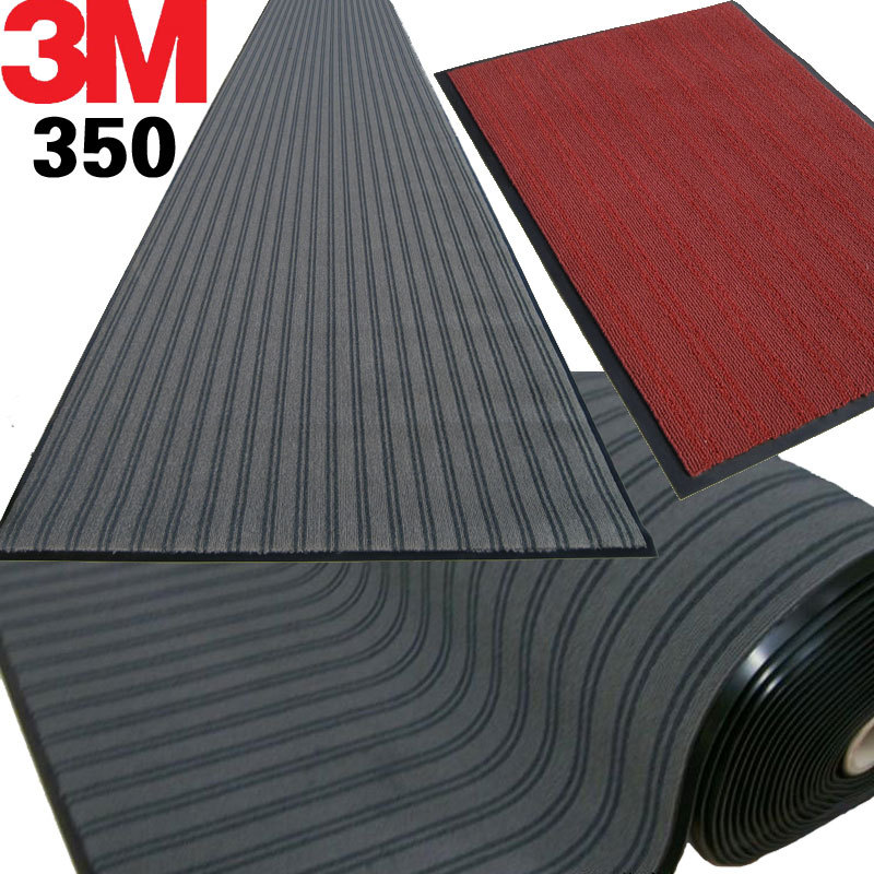 3M 朗美350地毯型地垫红
