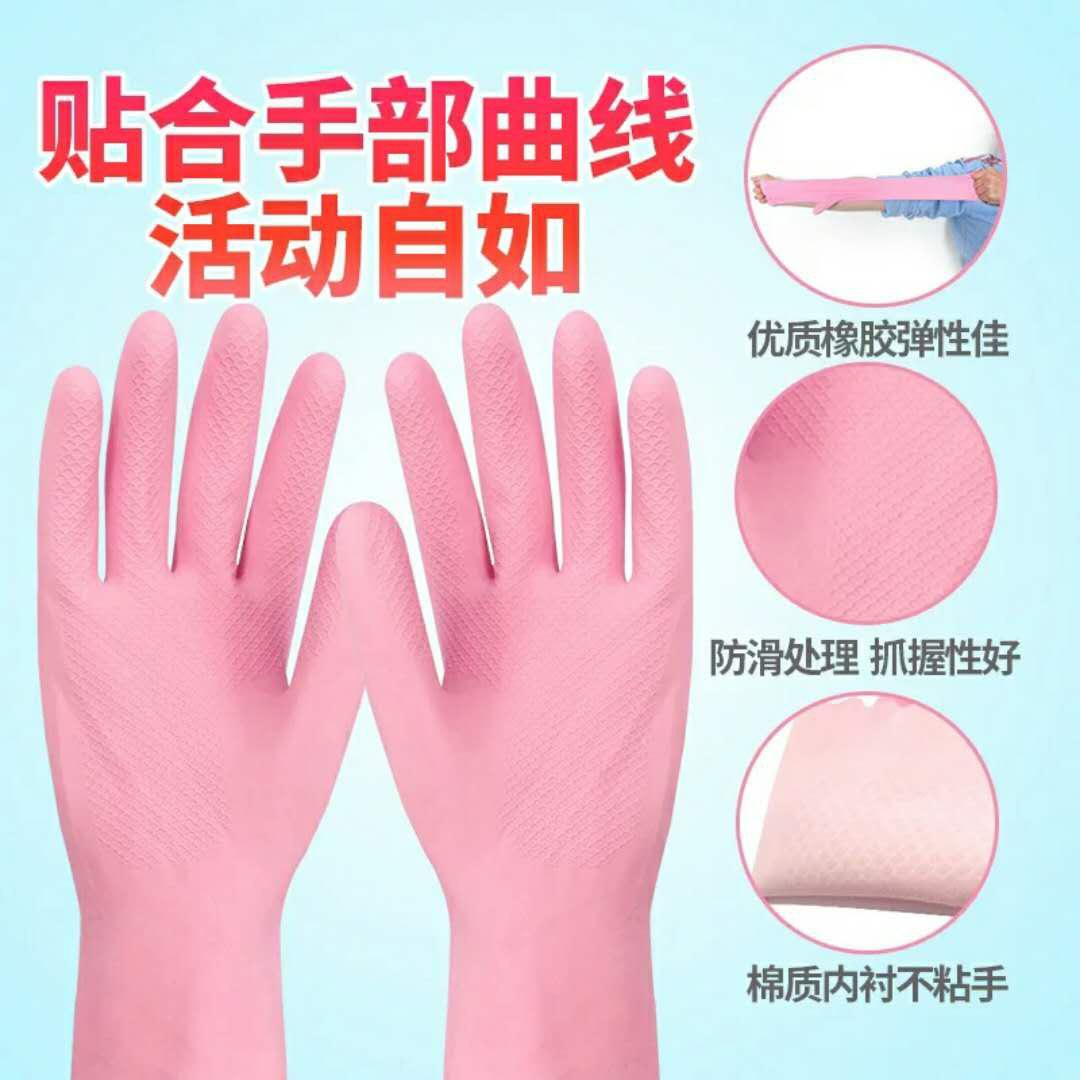 3M 思高合宜系列纤巧手套