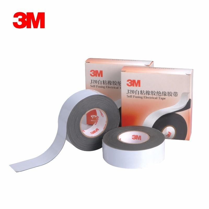 3M J20电气绝缘胶带
