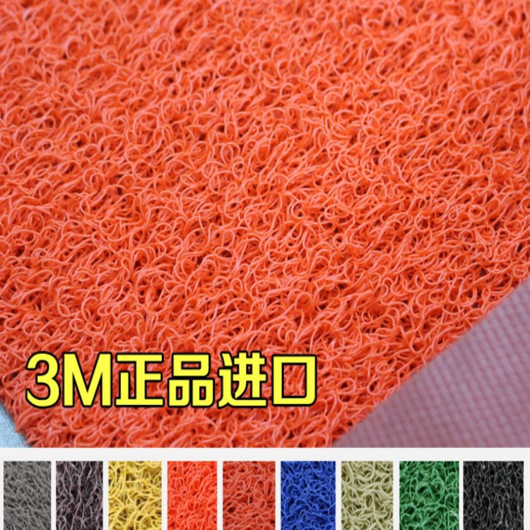 3M 朗美6050+除尘地垫红色(加工)