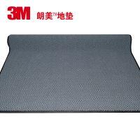 3M 朗美850地毯型地垫1.8m*18m-红