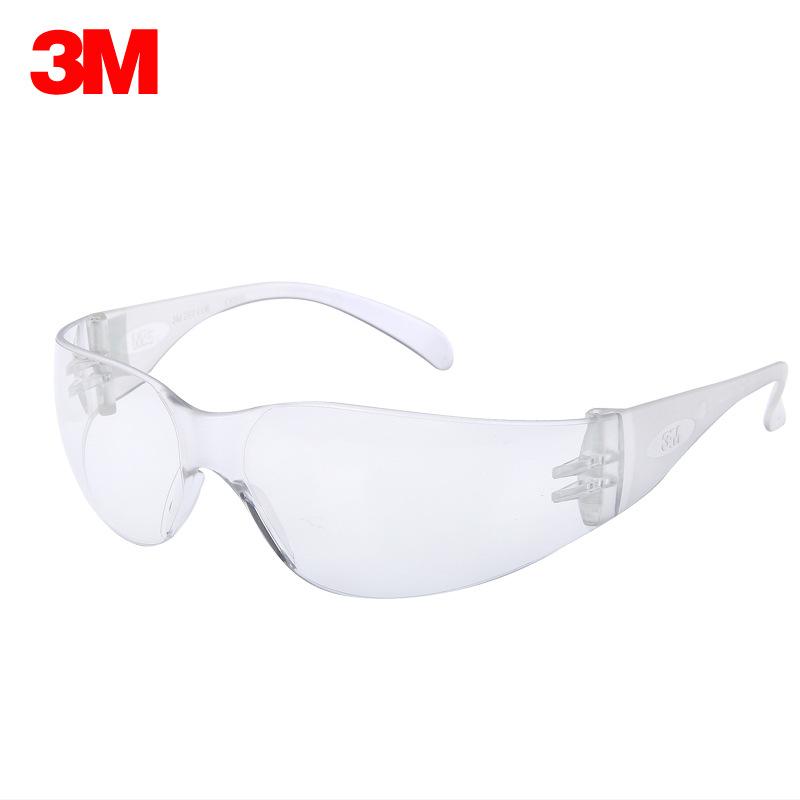 3M 11228经济型亚博体育APP官网眼镜