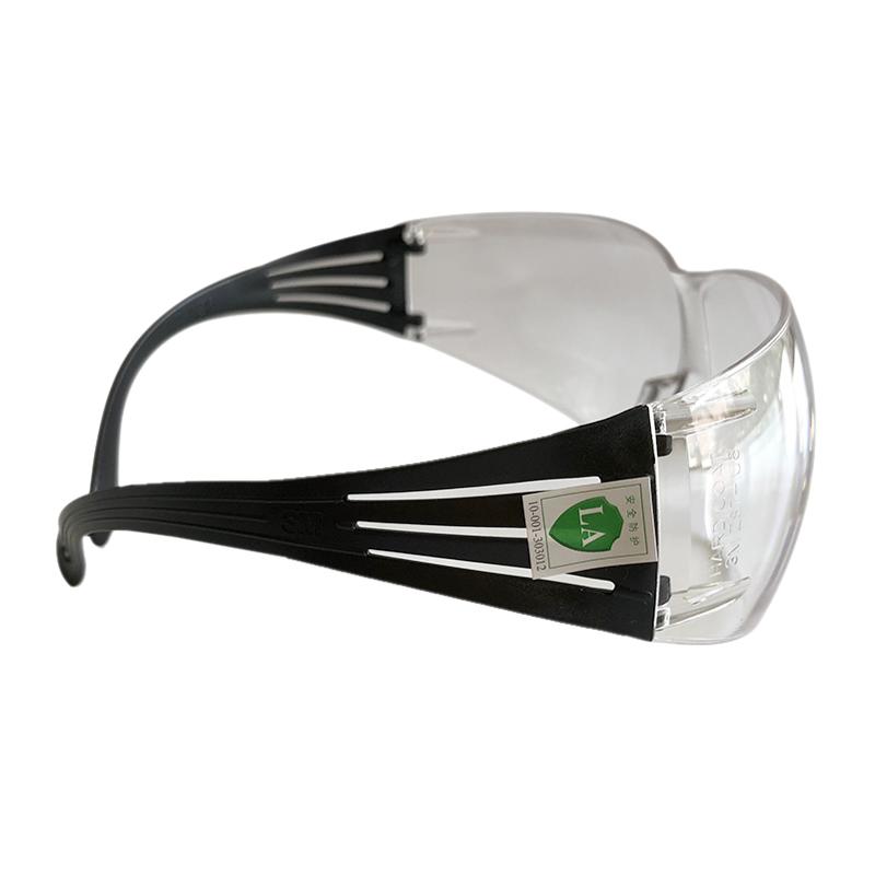 3M SF201AS 中国款安全眼镜透明防刮擦镜片