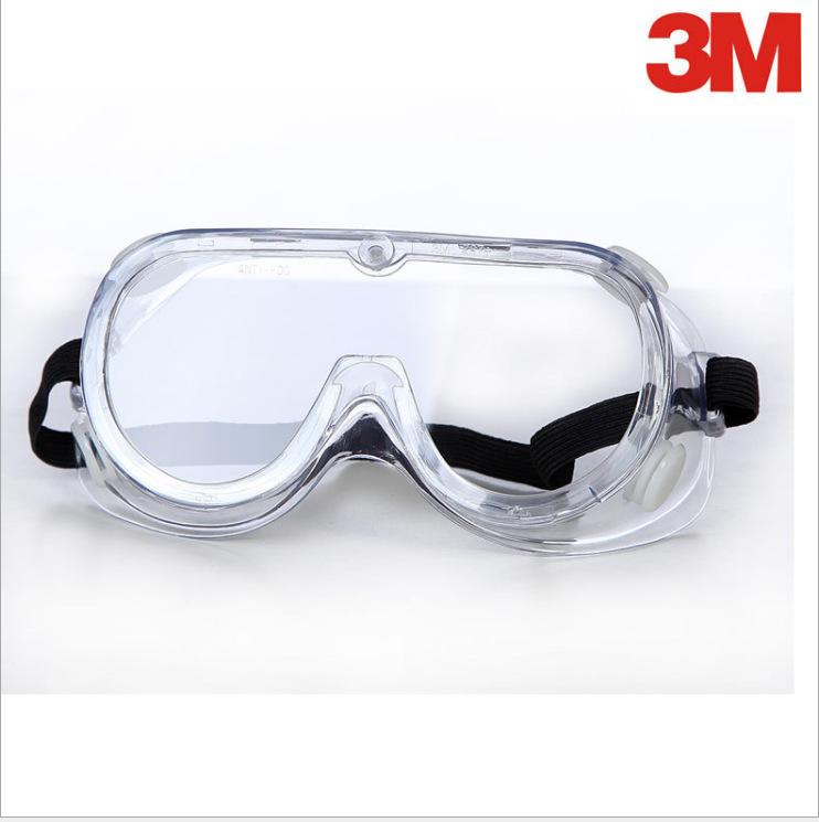 3M 1621AF防雾防化学护目镜(100付/箱)