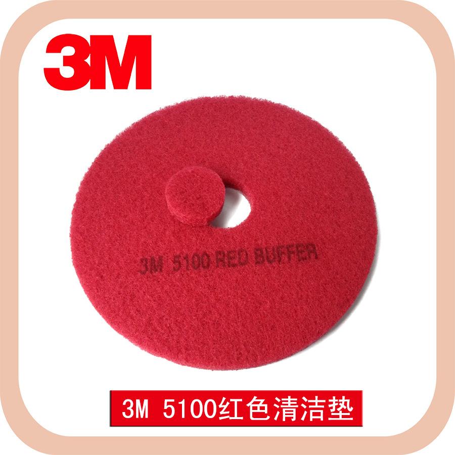 3M 5100 红色清洁垫 20英寸