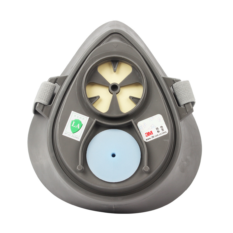 3M 3200防尘半面罩(大/中号)