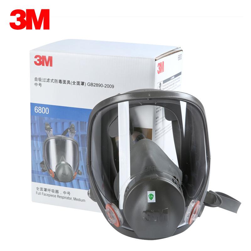 3M 6800 全面型防护面罩(中号)封面