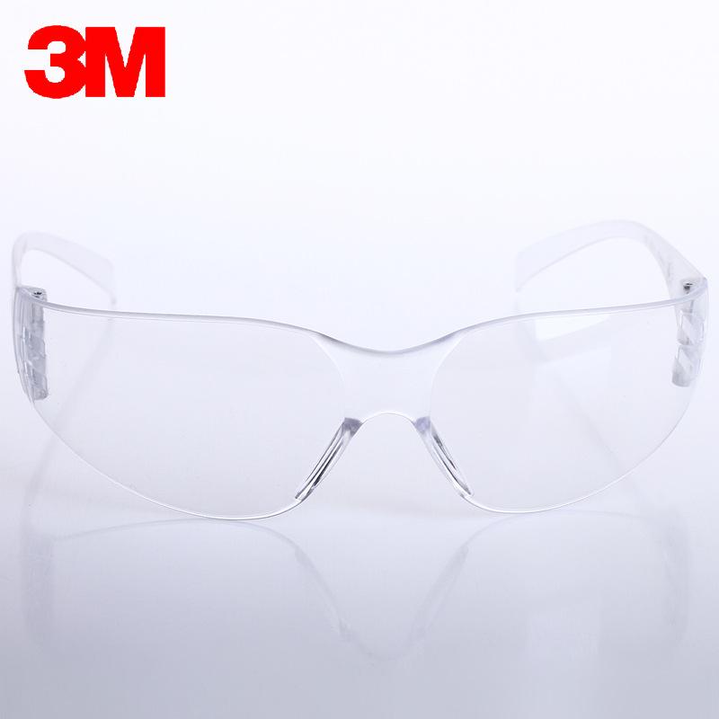 3M 11228AF经济型防护眼镜封面