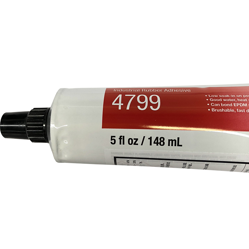 3M EC4799工业胶 复合型胶粘剂