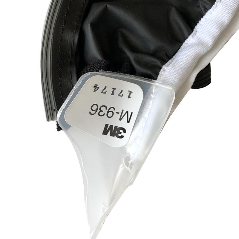 3M M-936 耐用型面部密封衬 (M头罩用)