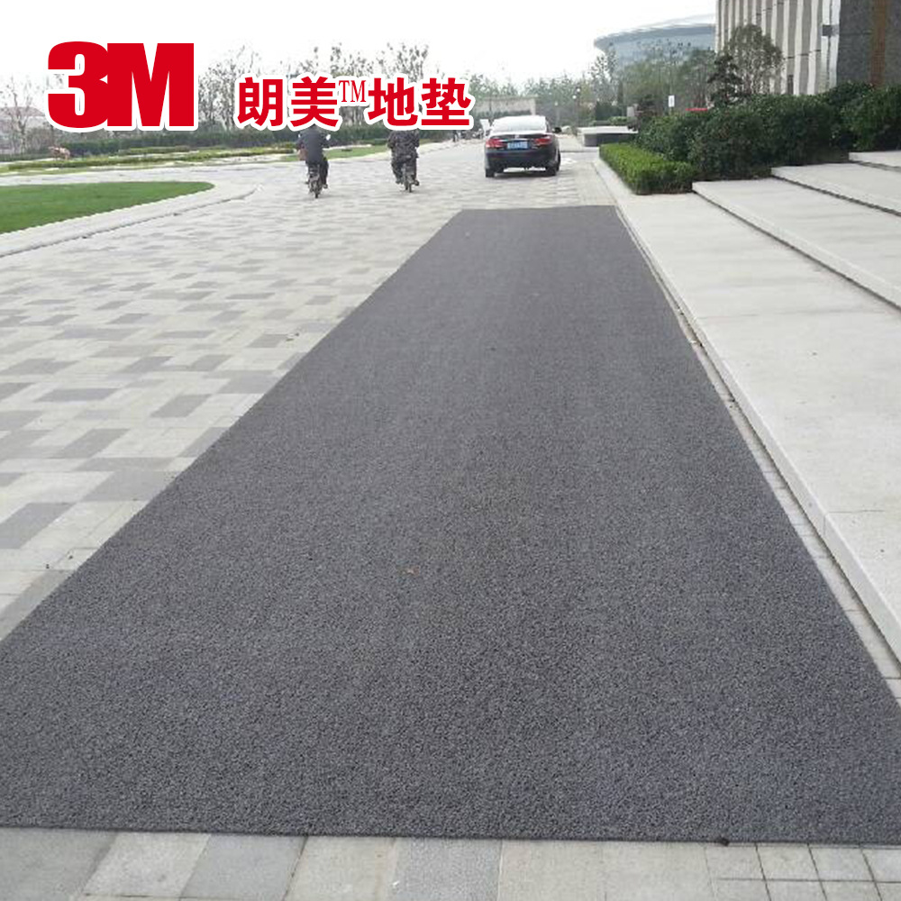 3M 7150朗美特强有底型除尘地垫灰色