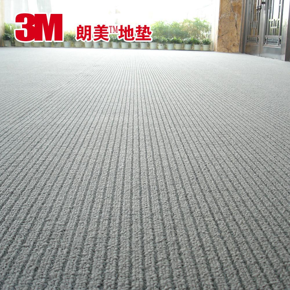 3M 朗美 4000地毯型地垫