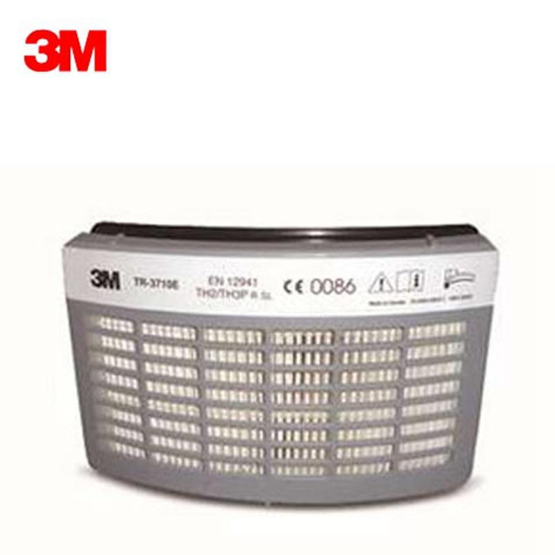 3M TR-3710E P3颗粒物滤盒(退市 替代型号TR-3712E)