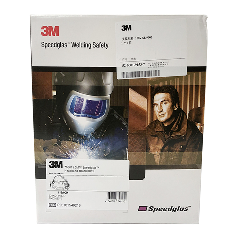 3M 100V SL 9002通用型头带组合