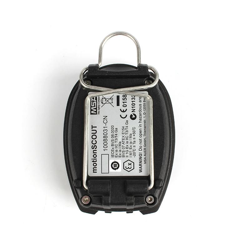 梅思安 10088032-CN motionSCOUT K 消防员呼救器(带钥匙式)