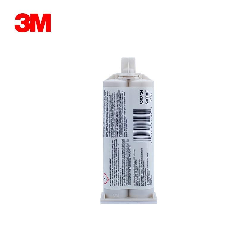 3M DP110灰色双组份胶1.69盎司(订货号62353314347)
