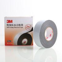 3M J20多功能防水绝缘胶带