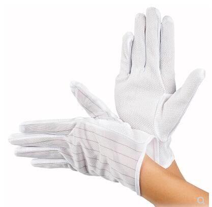 百劳汇86-007防静电点塑手套