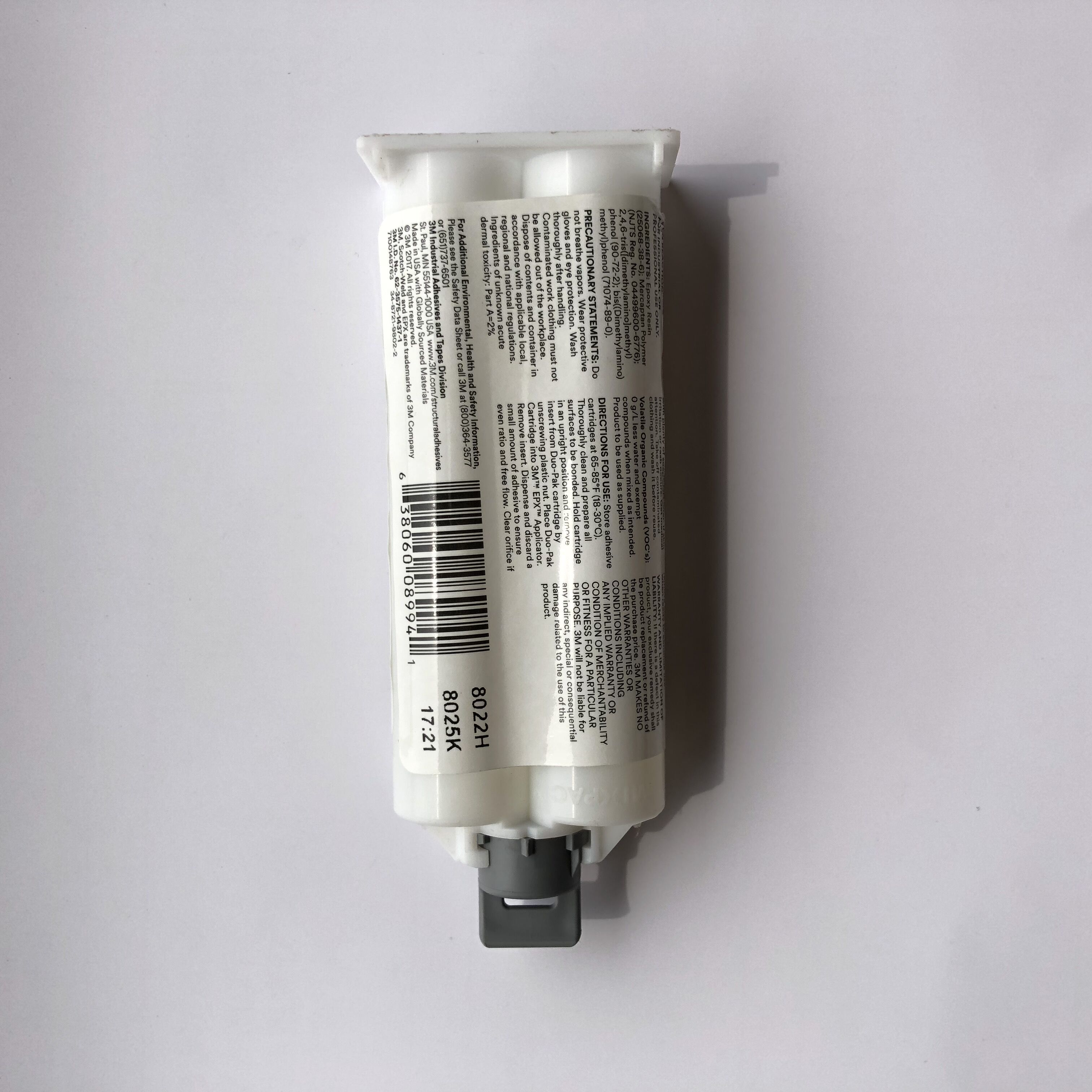 3M DP100透明胶水 48.5ML