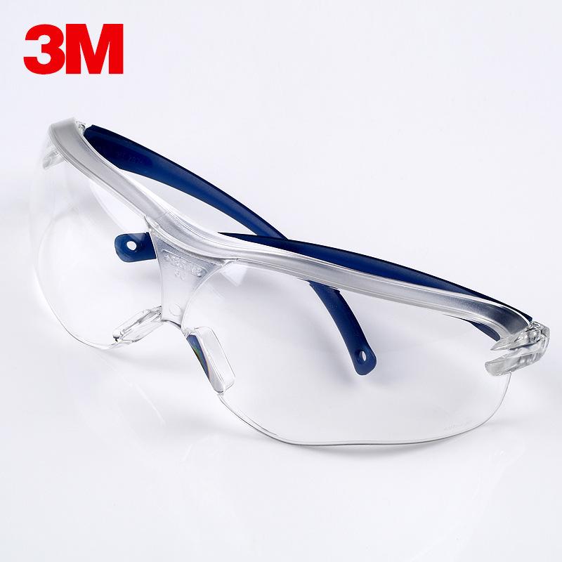 3M 10434中国款流线型亚博体育APP官网眼镜