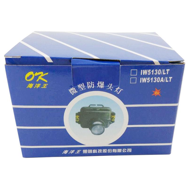 海洋王 IW5130A/LT防爆头灯(退市)