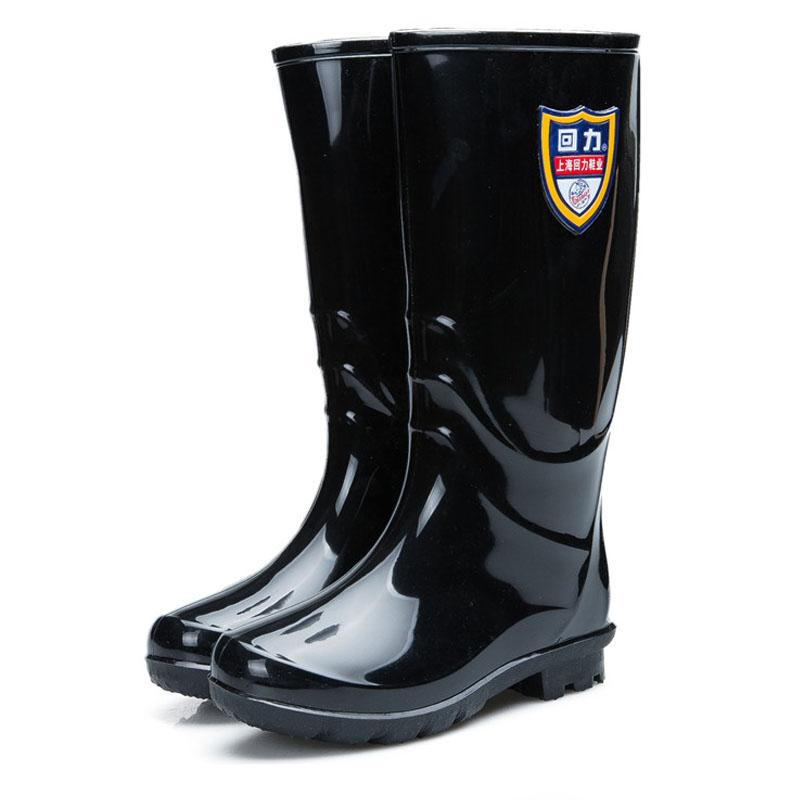回力863黑色高筒靴