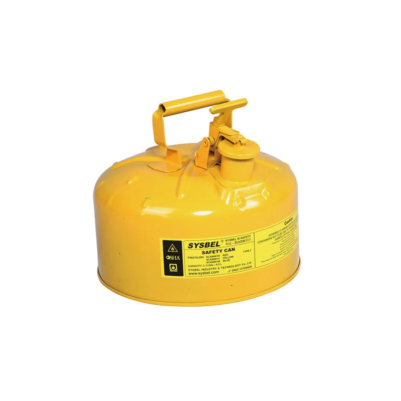 SYSBEL西斯贝尔 SCAN001Y 安全存储罐