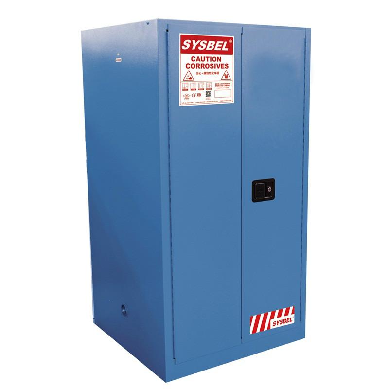 SYSBEL西斯贝尔 WA810600B弱腐蚀性液体防火安全柜(60Gal/227L)