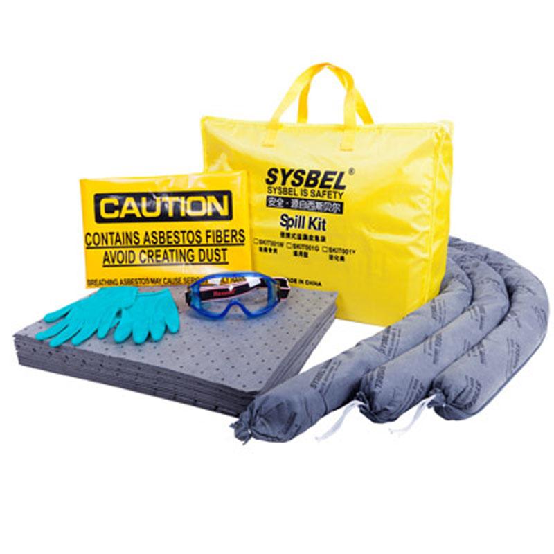 西斯贝尔 SKIT001G便携式溢漏应急袋(通用型)