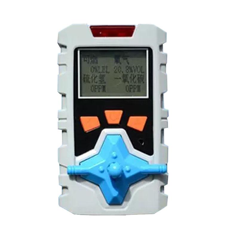 中安KP836四合一气体检测仪(可燃气/O2/CO/H2S)