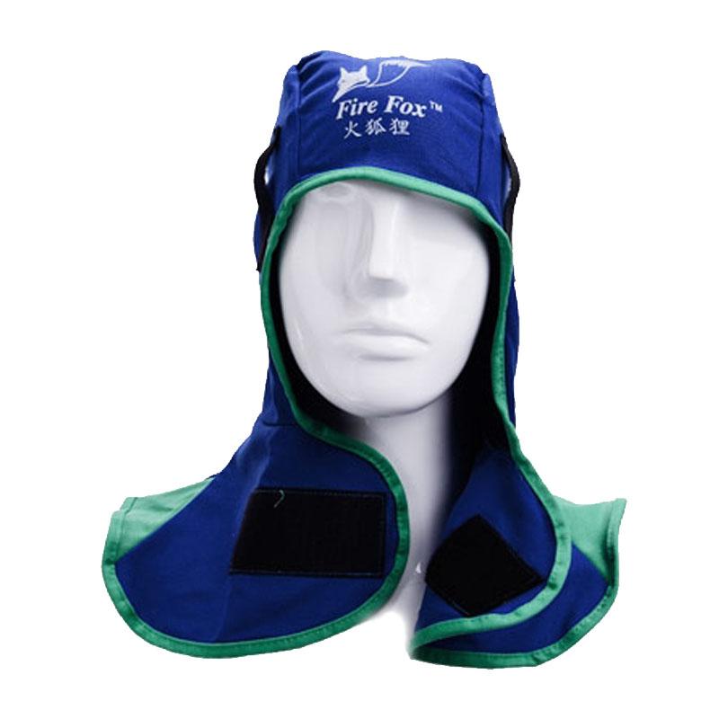 威特仕23-6680XL蓝色全护式防火阻燃焊帽