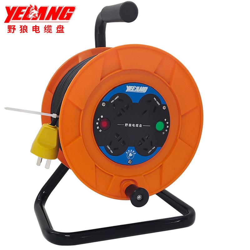 野狼YL-S24BS带过热保护指示灯电缆盘空盘