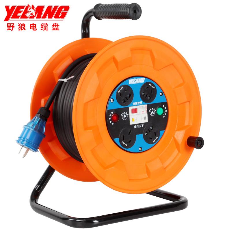 野狼YL-S31BS-0330带漏电带过热电缆盘2*1.5 -30米