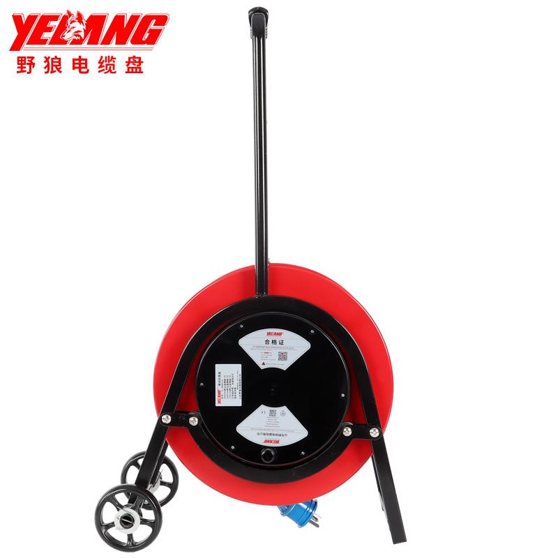 野狼YL-35CFS-1050轮车式移动电缆盘 电缆卷盘 绕线盘带漏电带过热保护 3*2.5 -50米